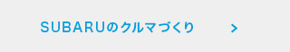mdm_brand_area1_menu01_on