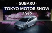 SUBARU TOKYO MOTOR SHOW 2019