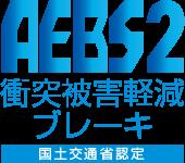 AEBS2