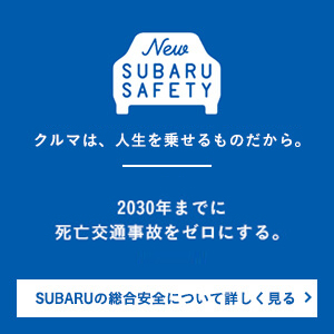 New SUBARU Safety