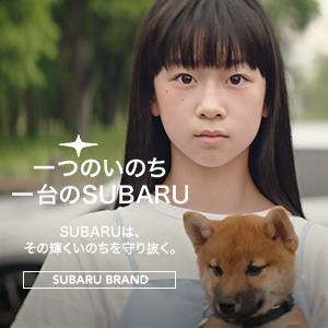 SUBARU × BRAND