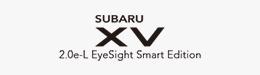 SUBARU XV 2.0e-L EyeSight Smart Edition