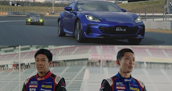 SUPER GT SUBARU BRZ GT300 井口/山内篇