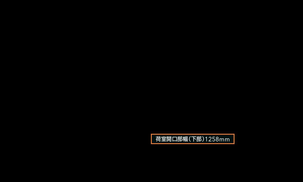 フォレスター 荷室開口部幅(下部)1258mm