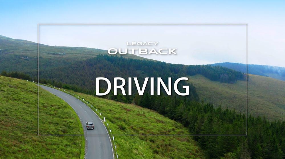 レガシィ アウトバック [動画で解説]ドライビング