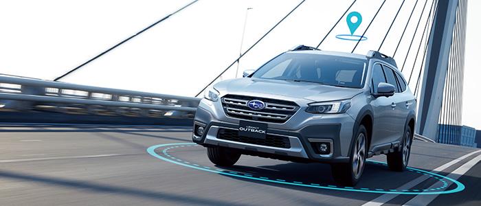 レガシィ アウトバック 高度運転支援による、かつてないほど安心で快適な安全運転へ。