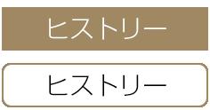 menu_spec