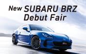新型SUBARU BRZ デビューフェア